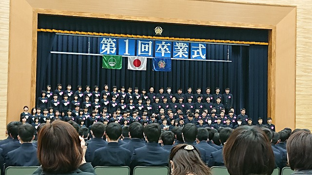 seisyo graduation ceremony