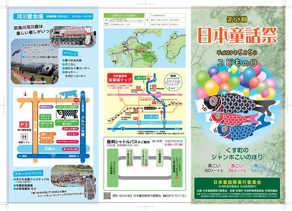 pamphlet 68th a